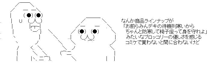 WS000735