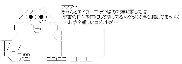 WS000807