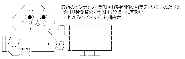 WS000851