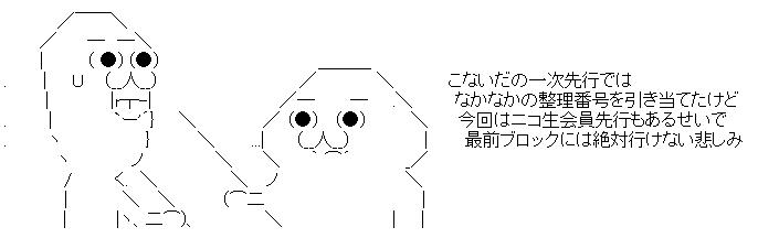 WS000921