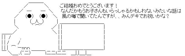 WS001131