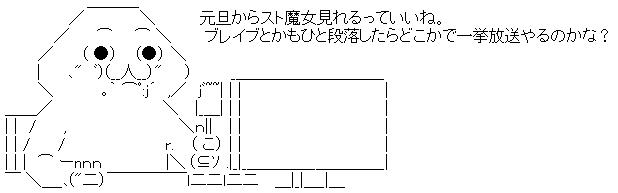 WS001132