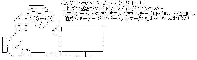 WS000336