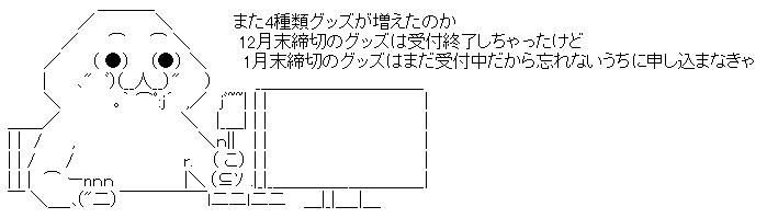 WS001160