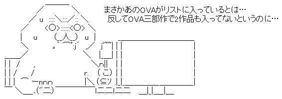 WS001164