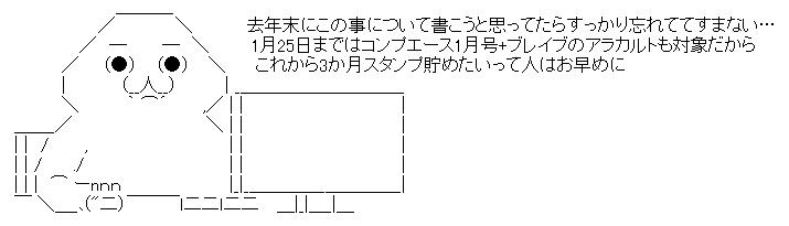 WS001248