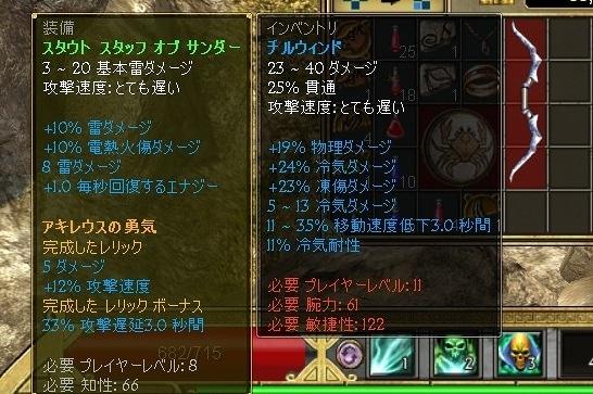 divinity001902.jpg