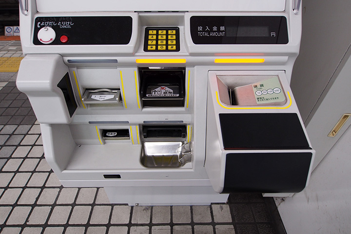 20170115_kintetsu_ltdexp_ticket_machine-06.jpg