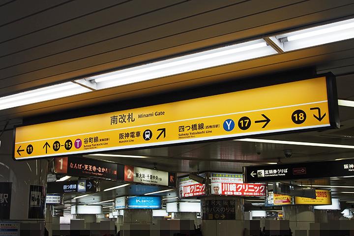 20170121_umeda-05.jpg