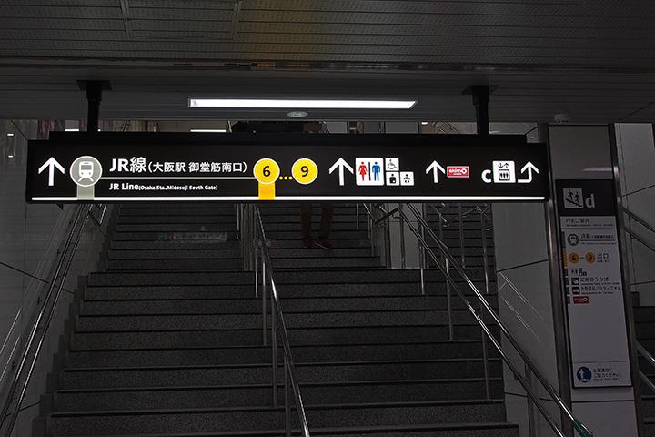20170121_umeda-06.jpg