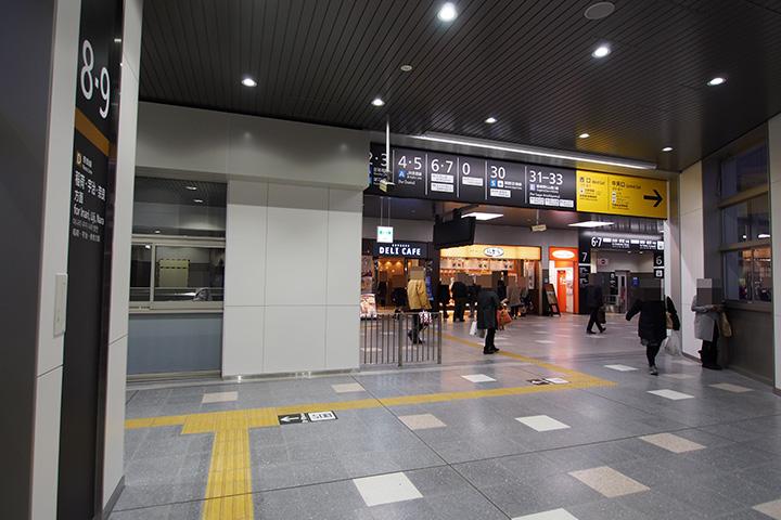 20170204_kyoto-03.jpg