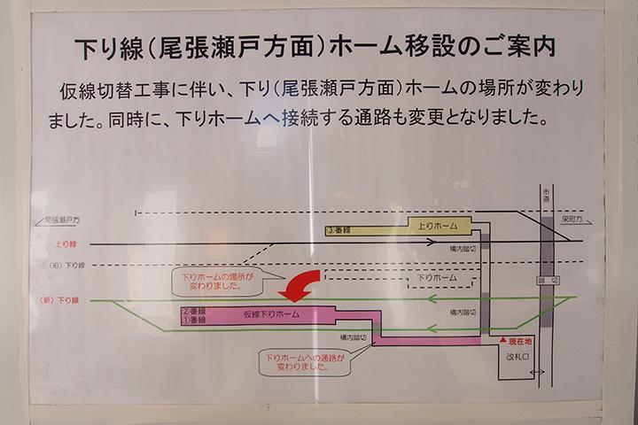 20170212_kitayama-01.jpg