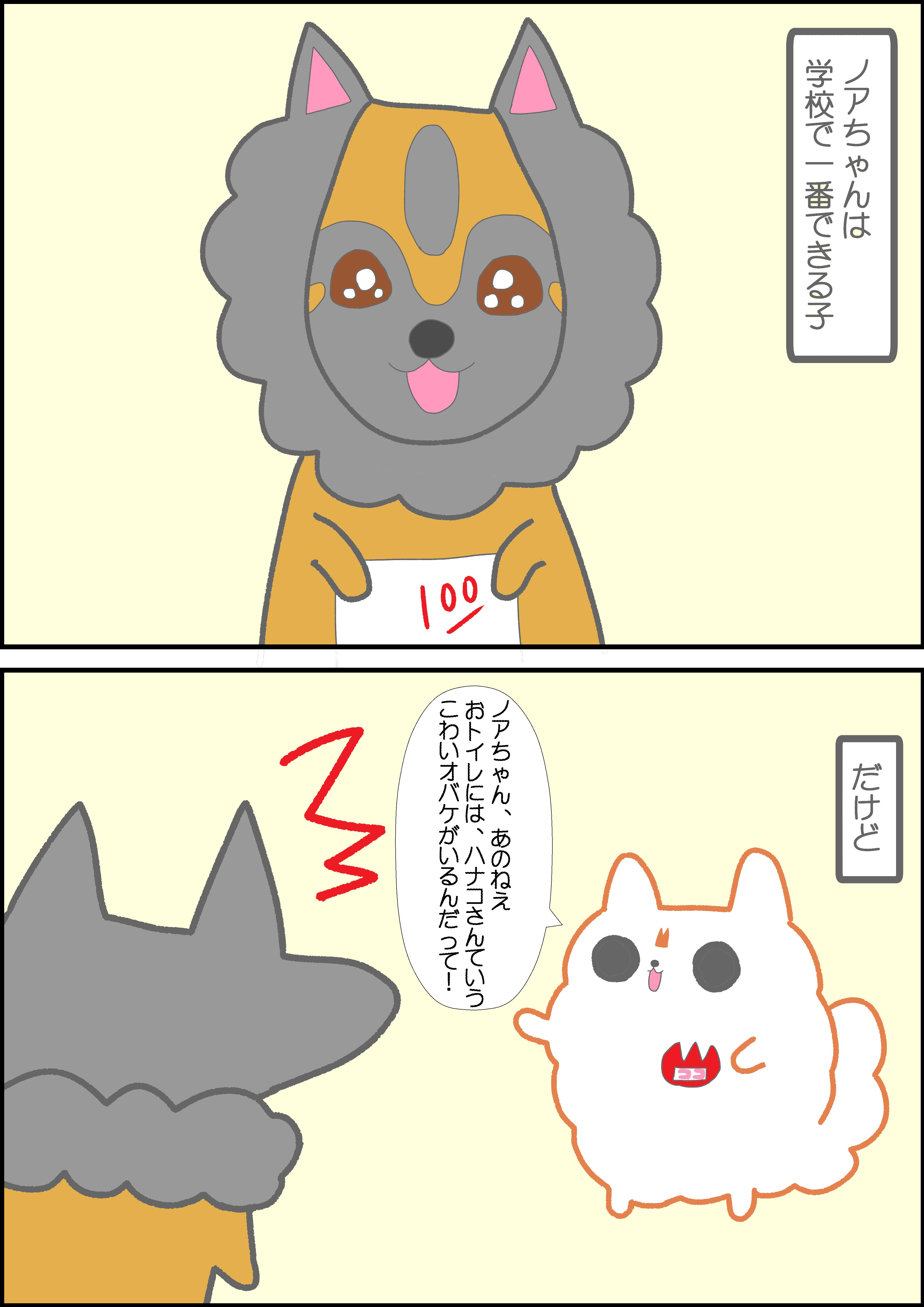 ココちゃんとノアちゃん03
