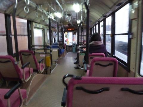 bus inemuri