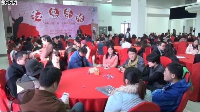 china konkatu