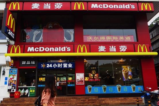 mac china