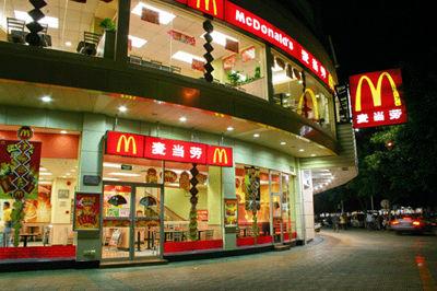mac china00