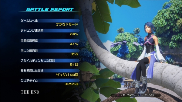 KH02_result.jpg