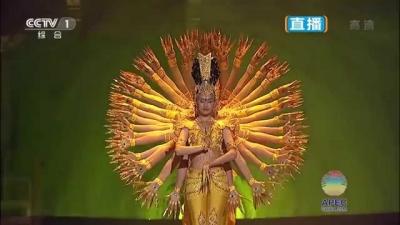 【感動!】「中国障害者芸術団」が演じた舞踊『千手観音』がすごすぎる!