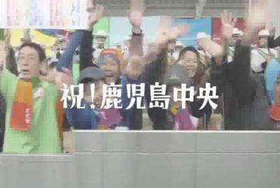 【泣ける!】電通が制作した幻の「九州新幹線CM」が感動!!!