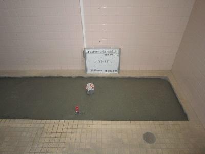 5階女子コンクリート③