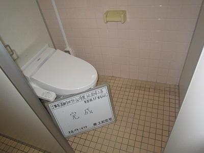 5階女子トイレ完成②