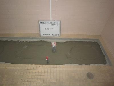 5階女子トイレ保護モルタル③