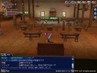 apa-chichukai-r5-02.jpg