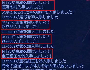 apa-dungeon-koueki2-5-01.jpg