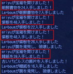 apa-dungeon-koueki2-5-02.jpg