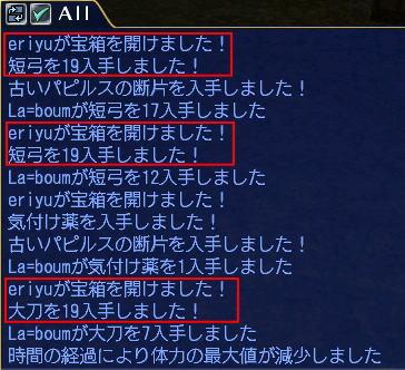 apa-dungeon-koueki2-5-eu01.jpg