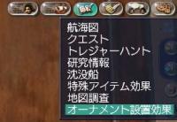 apa-tenji-a-kouka01.jpg