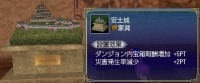 apa-tenji-aduchi01.jpg