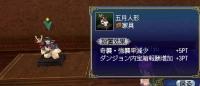 apa-tenji-gogatuningyo01.jpg