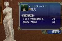 apa-tenji-miro01.jpg