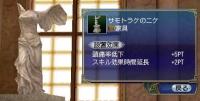 apa-tenji-nike01.jpg