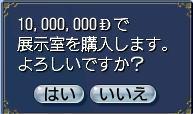 apa-tenji002.jpg