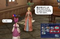 apa-tenji003.jpg