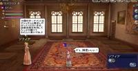 apa-tenji005.jpg