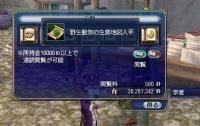 map-seibutu-zaihou01.jpg