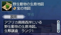 map-seibutu-zaihou02.jpg