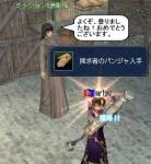 map-seibutu-zaihou05.jpg