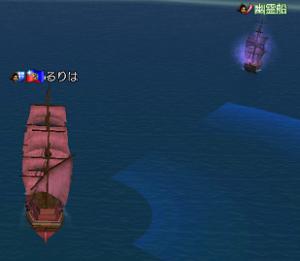 お久しぶりの幽霊船