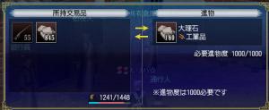 台湾進物80
