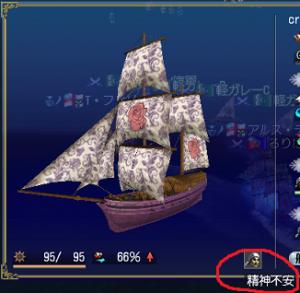 大海戦1日目小型3