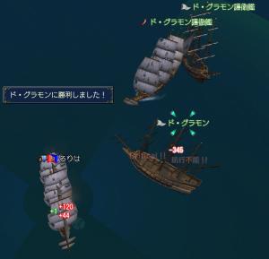 海事Lv制限解除9_2-1