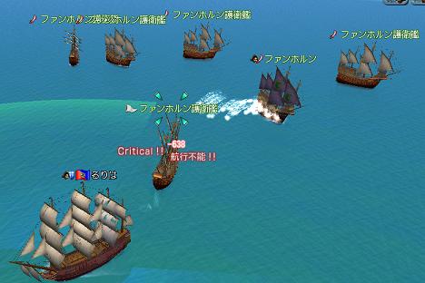 海事Lv制限解除5-1