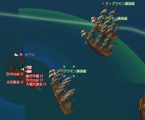 海事Lv制限解除8_2-2ー70