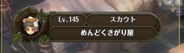 ScreenShot_20170110_00001.jpg