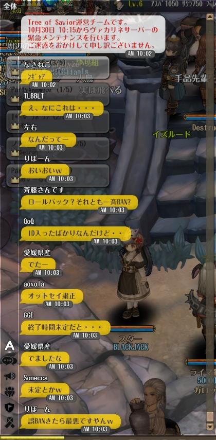 screenshot_20161030_00001.jpg